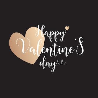 День святого валентина каллиграфия цитата вектор шаблон (тема любви)