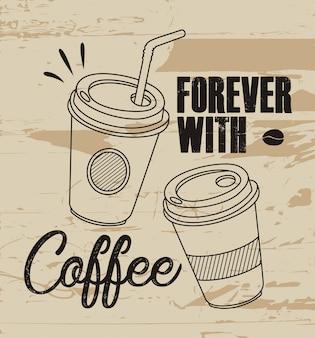 永遠にコーヒーをドールスタイルで
