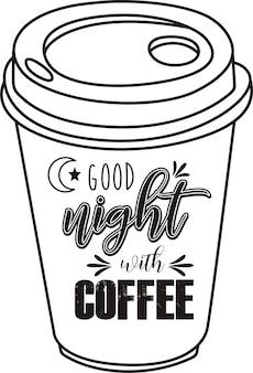 落書きスタイルのコーヒー