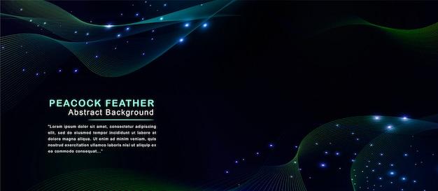 未来的な光のドットと抽象的なカラフルな羽孔雀の背景