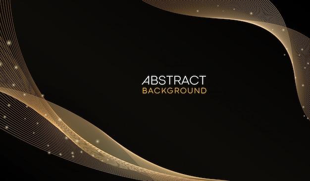 抽象的な黄金波状光沢のある黄金の装飾的なラインの背景