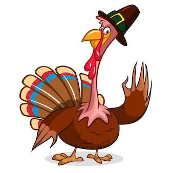 感謝祭のトルコ