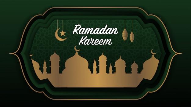ラマダンカリームまたはイードムバラクプレミアムブラックダークグリーンとゴールデンイスラムデザインの背景