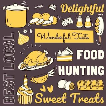 食べ物や飲み物の落書きを持つレストラン背景要素