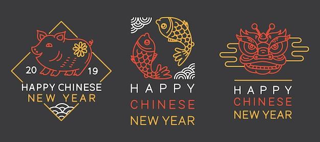 中国の新年のグリーティングバッジ