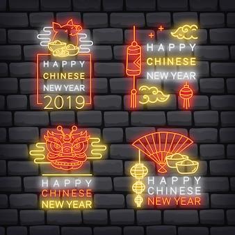 ネオンスタイルのベクトルで中国の新年の挨拶バッジのセット