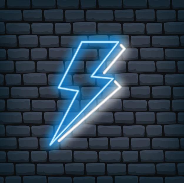ネオン効果ベクトル図の雷ボルト