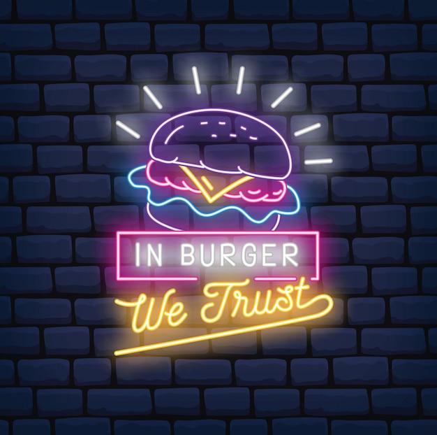 Ресторан гамбургер неоновая вывеска векторная иллюстрация
