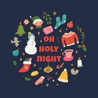 クリスマスかわいい落書きセット