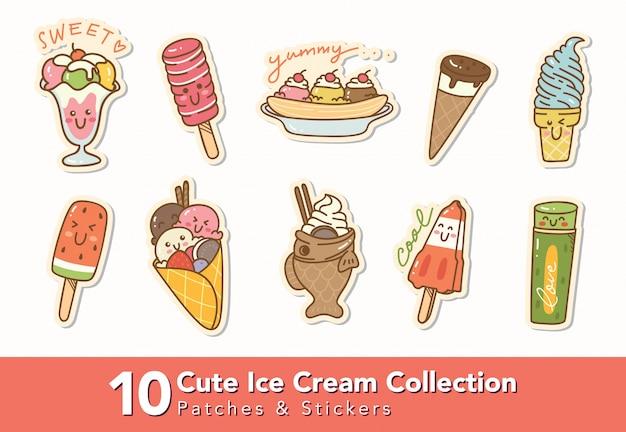 かわいいアイスクリームパッチとステッカーのセット