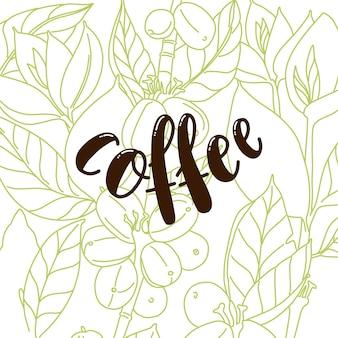 コーヒーのテキストと花のデザインの背景。コーヒー豆と葉。白色の背景。