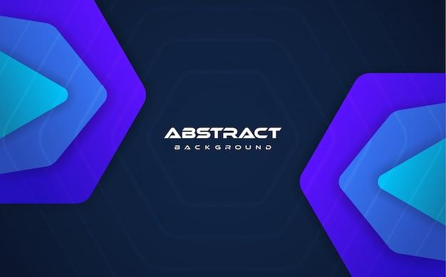 青のグラデーションの抽象的な背景