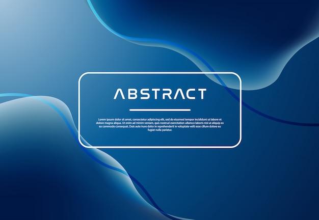 流体の抽象的な青い背景