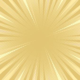 ハーフトーンと黄金トーンコミックフラットスタイルの背景