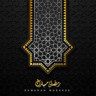 黒のパターンとイスラムのマンダラとラマダンカリームイスラムグリーティングカード