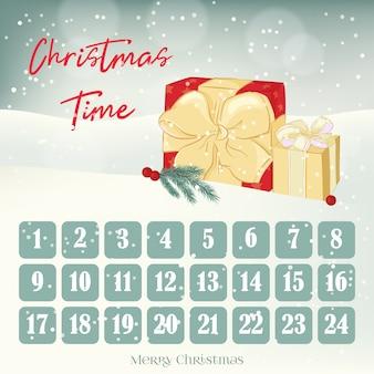 クリスマスアドベントカレンダー