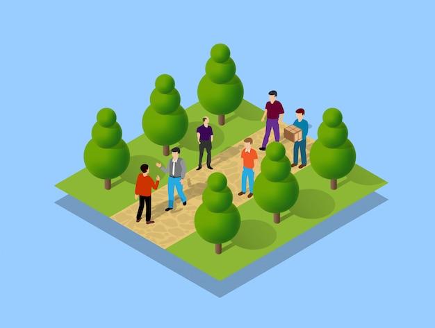 人々と木々を持つシティパーク