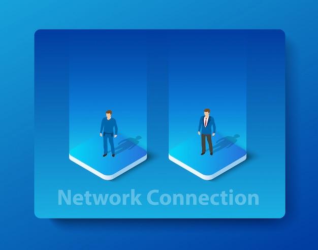 ネットワークの等角投影図