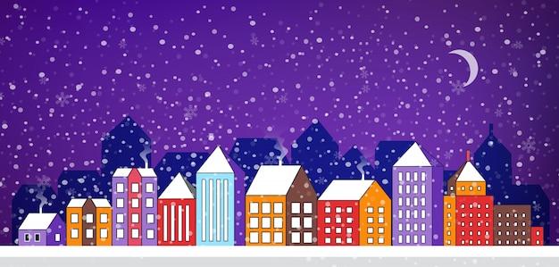 Городской пейзаж рождество