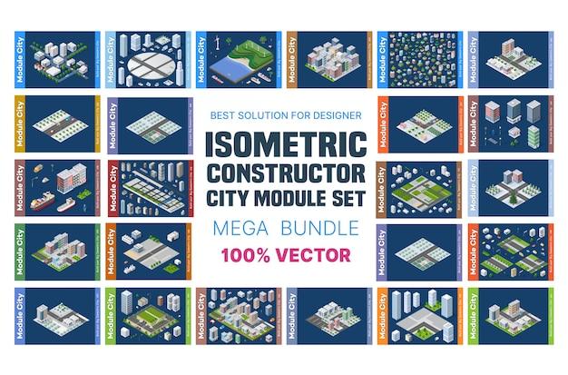 Изометрический набор блоков