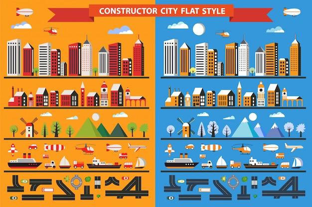 Большой набор в плоском стиле городских элементов