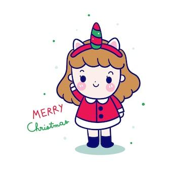 ユニコーンデザインの凝った服でかわいい女の子サンタクロース