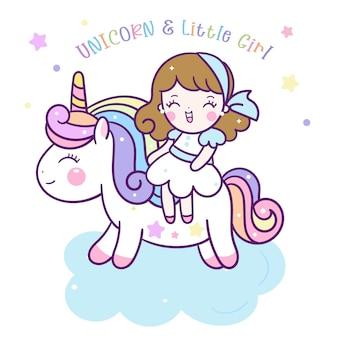 Милый единорог вектор и маленькая девочка мультфильм