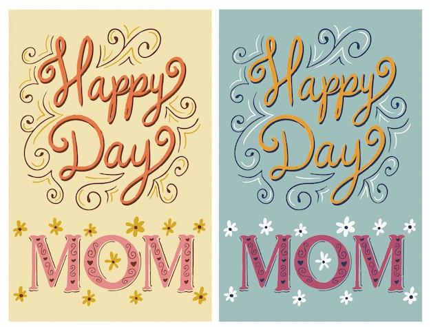 幸せな日、お母さん - グリーティングカード