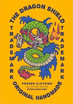 Иллюстрация азии зеленый дракон с винтажном стиле ретро метки