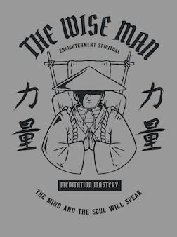 日本語の単語の禅仏教の僧侶は強さを意味します