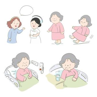 イラスト手描きセット文字シニア患者のケア