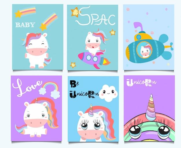 かわいい赤ちゃんユニコーンカード漫画手描きの誕生日パーティー