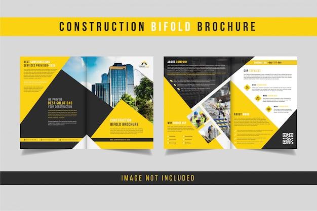 建設二つ折りパンフレットのデザイン