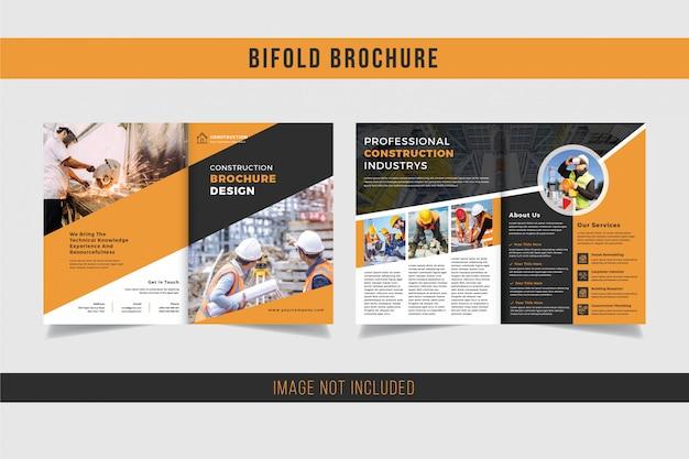 建設会社の二つ折りパンフレットのデザイン