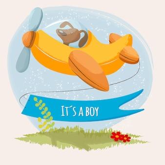 それは飛行機の上の小さな子犬を持つ少年かわいいカード