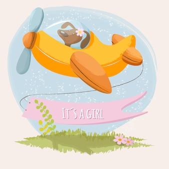 かわいいカードは飛行機に小さな子犬を持つ少女