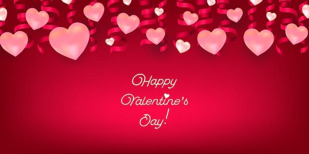 День святого валентина розовый романтический фон с сердечками.