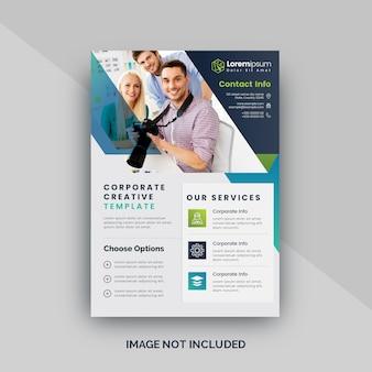 Чистый бизнес флаер или плакат