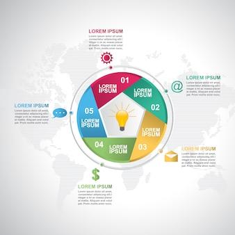 ビジネスステップモダンなシャッターサイクルチャートインフォグラフィックテンプレート