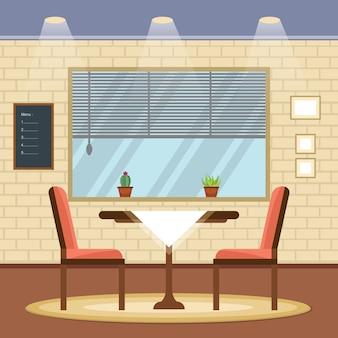 モダンな空カフェレストラン
