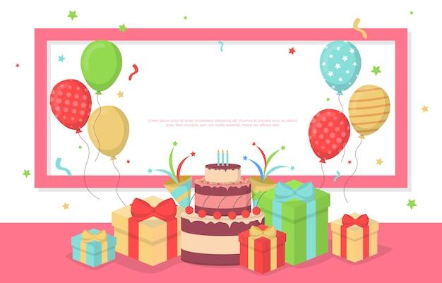 С днем рождения празднование вечеринка воздушный шар торт баннер открытка