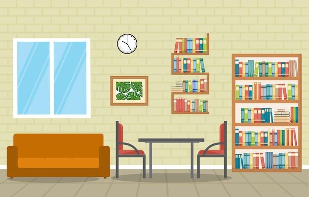 本棚フラットの本の公共図書館インテリアスタック