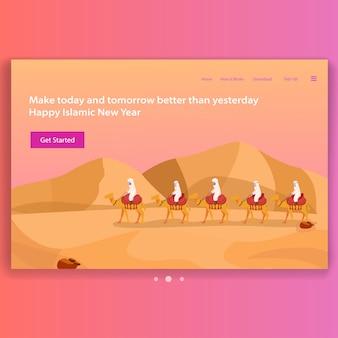幸せなイスラム新年ミニマリストイラストランディングページデザイン