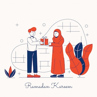 Рамадан карим милостыня иллюстрация