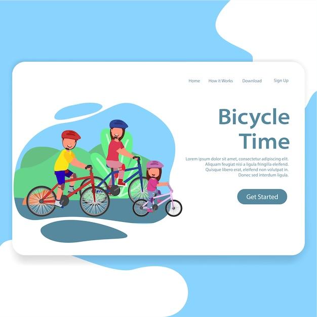 自転車の時間を楽しむ家族イラストランディングページ