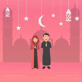 Счастливая пара празднует рамадан