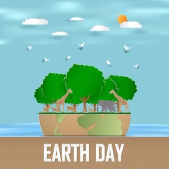 保護の概念と世界のためのケア。そして野生生物にはたくさんの種類があります。