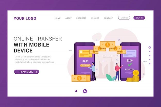 Шаблон целевой страницы мобильного перевода денег