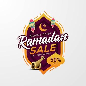 Рамадан продажа шаблон этикетки баннер