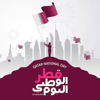 ランドマークと旗のカタール国民の日のお祝い